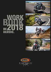Portada Catálogo Held 2018
